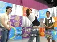 井上和香ちゃん イグアナ 06