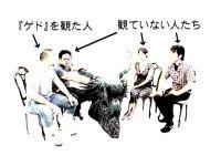 井上和香ちゃん ゲド戦記 02