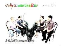 井上和香ちゃん ゲド戦記 01