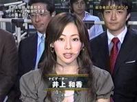 井上和香ちゃん HERO'S 2006 03