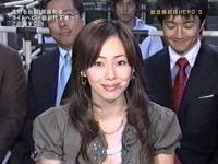 井上和香ちゃん HERO'S 2006 04