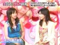 井上和香ちゃん ガチバト 04
