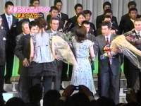 井上和香ちゃん 大スポんちゅ 02