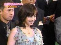 井上和香ちゃん 大スポんちゅ 03