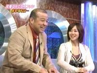井上和香ちゃん 大スポんちゅ 04