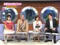井上和香ちゃん 大スポんちゅ 05