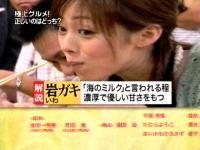 井上和香ちゃん ジャポニカロゴス 04