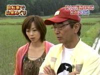井上和香ちゃん 激ウマ列島 03