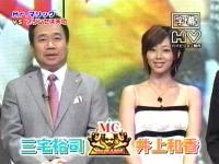 井上和香ちゃん マジックバトル 01