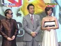 井上和香ちゃん マジックバトル 03