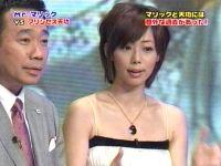 井上和香ちゃん マジックバトル 04