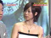 井上和香ちゃん マジックバトル 05