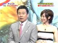 井上和香ちゃん マジックバトル 06
