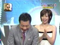 井上和香ちゃん マリックvs天功 04