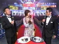 井上和香ちゃん HERO'S緊急直前SP 03