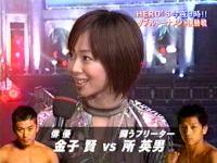 井上和香ちゃん HERO'S緊急直前SP 04