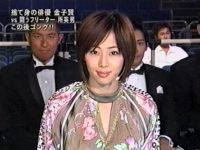 井上和香ちゃん HERO'S 03
