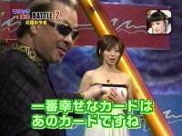 井上和香ちゃん マリックvs天功 05