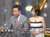 井上和香ちゃん マリックvs天功 06