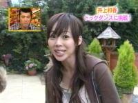 井上和香ちゃん ドッグダンス 04