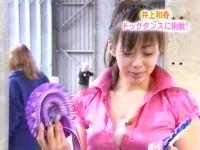 井上和香ちゃん ドッグダンス 07