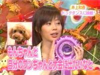 井上和香ちゃん ドッグダンス 09