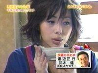 井上和香ちゃん 天声慎吾 06