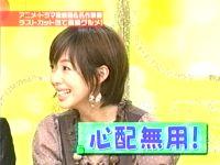 井上和香ちゃん くりぃむナントカ 03