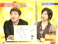 井上和香ちゃん くりぃむナントカ 04