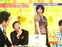 井上和香ちゃん くりぃむナントカ 05