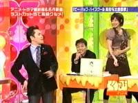 井上和香ちゃん くりぃむナントカ 06