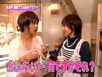 井上和香ちゃん 心配さん 04