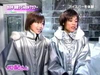 井上和香ちゃん 心配さん 05