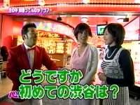 井上和香ちゃん 心配さん 01