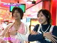 井上和香ちゃん 心配さん 02