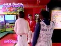 井上和香ちゃん 心配さん 03