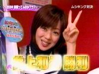 井上わかちゃん 心配さん 04