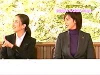 井上和香ちゃん 今夜火曜ドラマゴールド 01