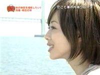 井上和香ちゃん 旅X旅ショー 01