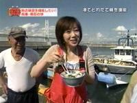 井上和香ちゃん 旅X旅ショー 05