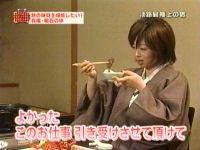 井上和香ちゃん 旅X旅ショー 02