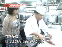 井上和香ちゃん 旅X旅ショー 03