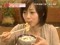 井上和香ちゃん 旅X旅ショー 04