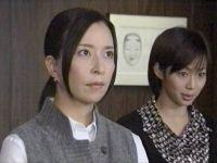 井上和香ちゃん 検事・霞夕子 01