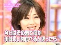 井上和香ちゃん 花の料理人02