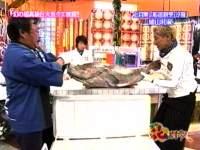 井上和香ちゃん 花の料理人05