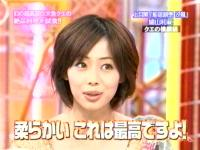 井上和香ちゃん 花の料理人 05