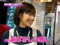 井上和香ちゃん名 心配さん 02