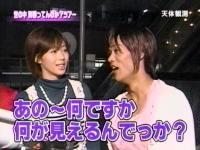 井上和香ちゃん名 心配さん 03