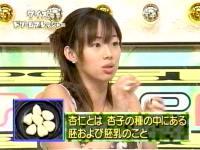 井上和香ちゃん ドリーム・プレス社 05
